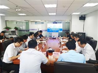 安徽省土木建筑学会铁路、轨道交通专业委员...