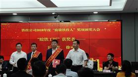 """《安徽鐵路投資建設動態》第9期:聚焦""""皖鐵工..."""