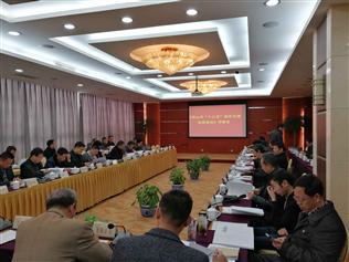 """《黄山市""""十三五""""综合交通发展规划》专家评审..."""