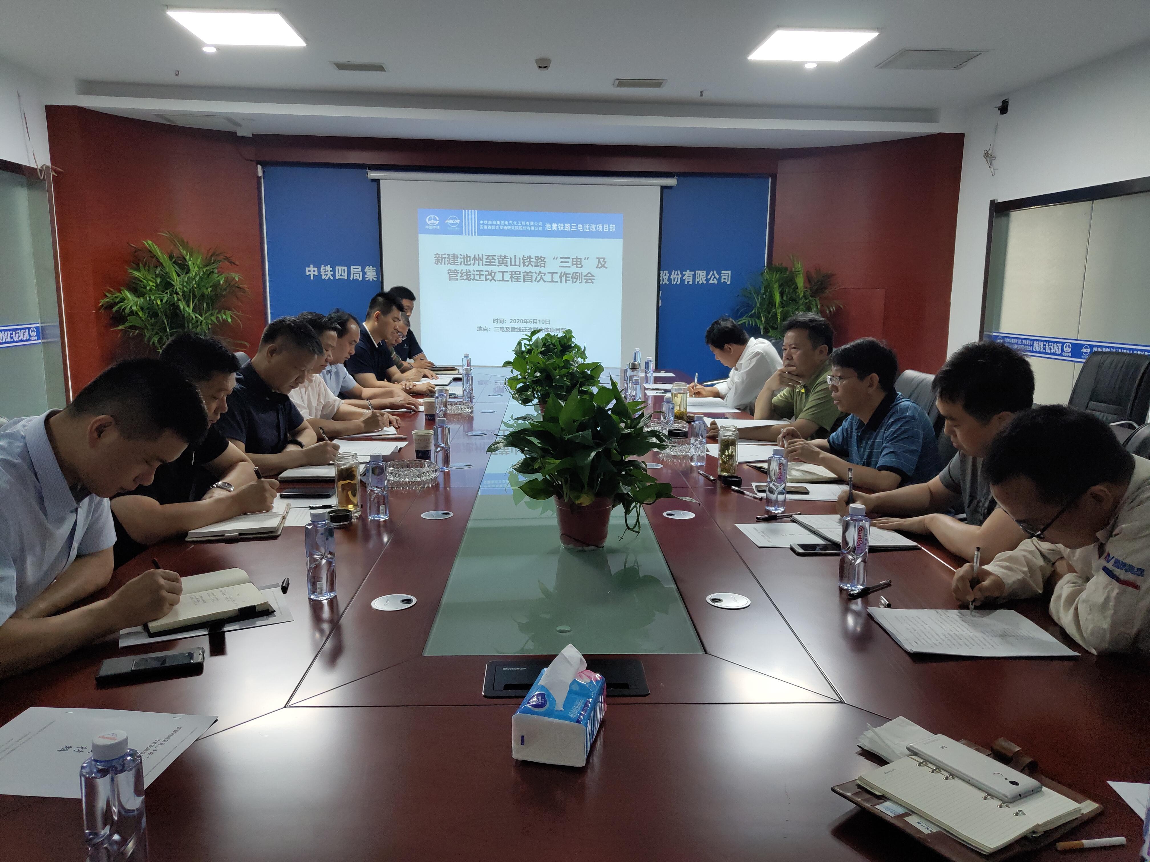 铁投公司副总经理王栋、建管中心安质部部长...